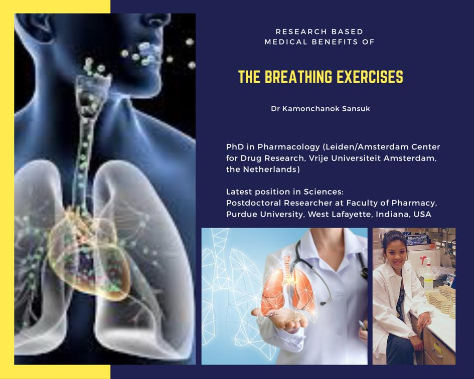 Breathing_Exercise